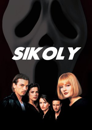 Sikoly